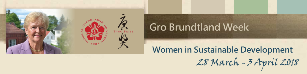 Gro Brundtland Week of Women in Sustainable Development